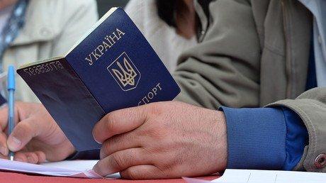 Dolny Śląsk: Gang zarobił na Ukraińcach milion złotych