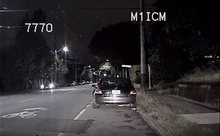Policja opublikowała nagranie sprzed domu burmistrza Seattle. Będzie śledztwo