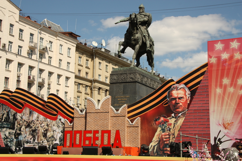 Rosja świętuje 72. rocznicę zwycięstwa nad hitlerowskimi Niemcami