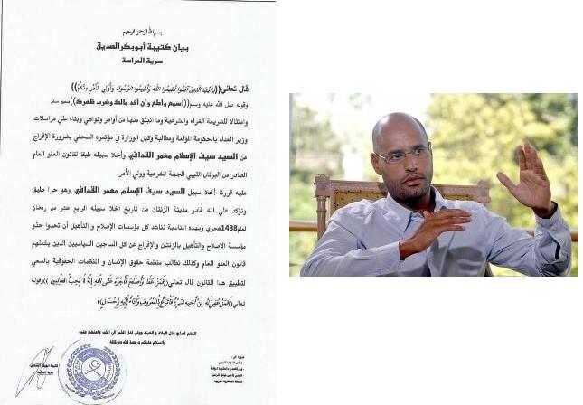 Libia: Saif al-Islam, syn dyktatora Muammara Kaddafiego, po 6 latach wyszedł na wolność