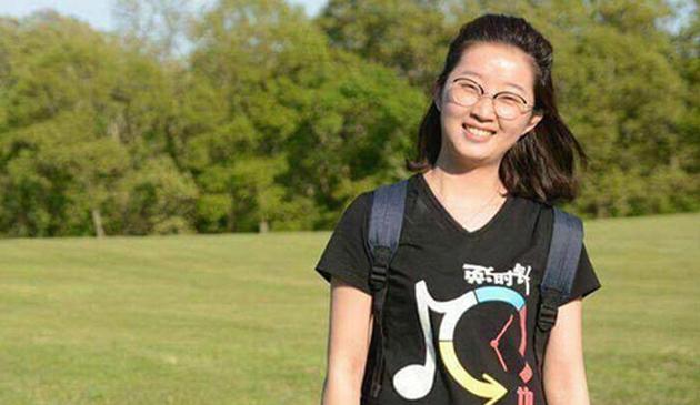 10 tysięcy dolarów nagrody za pomoc w odnalezieniu studentki z Chin