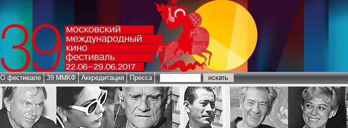 Polskie obrazy na festiwalu filmów w Moskwie
