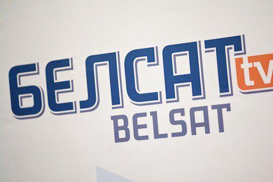 Kara grzywny i konfiskata sprzętu Biełsatu