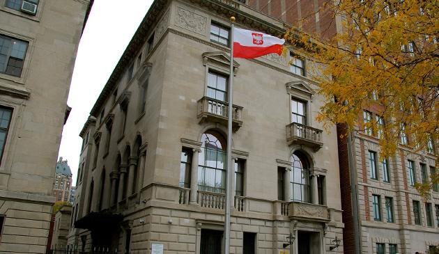 """""""Wieczór ze Sztuką"""" w Konsulacie Generalnym na Manhattanie"""