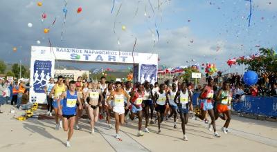 Grecja: Kenijczyk zwycięzcą 35. Autentycznego Maratonu Ateńskiego