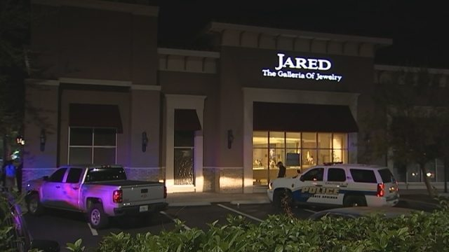 Napad rabunkowy na sklep jubilerski Jared w Schaumburgu