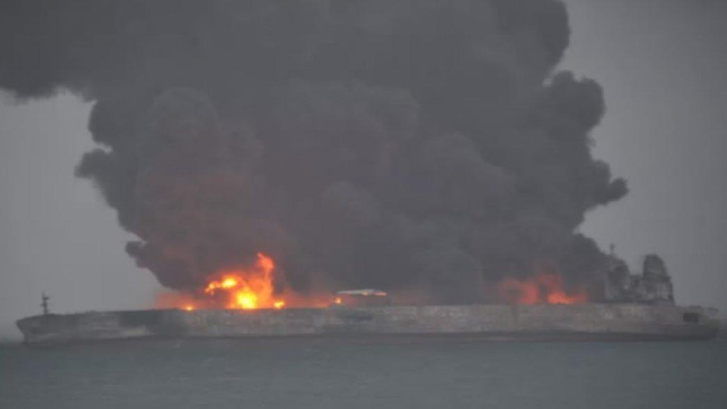 Nie ma szans, aby ktokolwiek przeżył katastrofę tankowca, który już przez ponad tydzień pali się u wybrzeży Chin