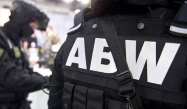 Neonaziści w Wodzisławiu Śl.: Dozór policyjny dla Mateusza S., Adama B. i Tomasza R.
