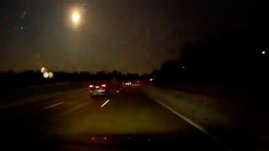 Meteoryt, który spadł w Michigan, zostanie sprzedany na aukcji