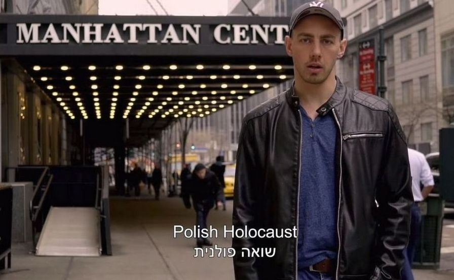 """""""Polish Holocaust""""?!! Związek Gmin Wyznaniowych Żydowskich w Polsce krytycznie o wideo Fundacji Rodziny Rudermanów"""
