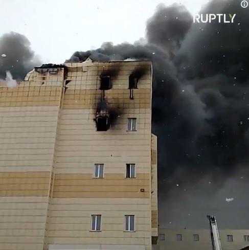 Pokłosie tragedii w Kemerowie: W Rosji sprawdzą zabezpieczenia centrów handlowych
