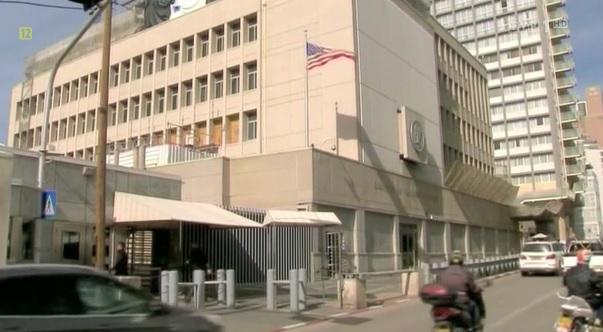 Ambasada USA w Jerozolimie otwarta