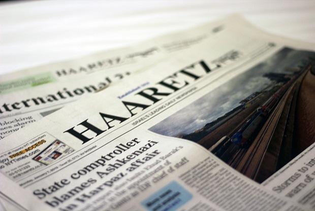 """Izraelski dziennik """"Haaretz"""" pisze o polskich dyplomatach ratujących Żydów"""
