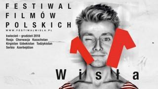 """W Moskwie trwa XI Festiwal Polskich Filmów """"Wisła"""""""