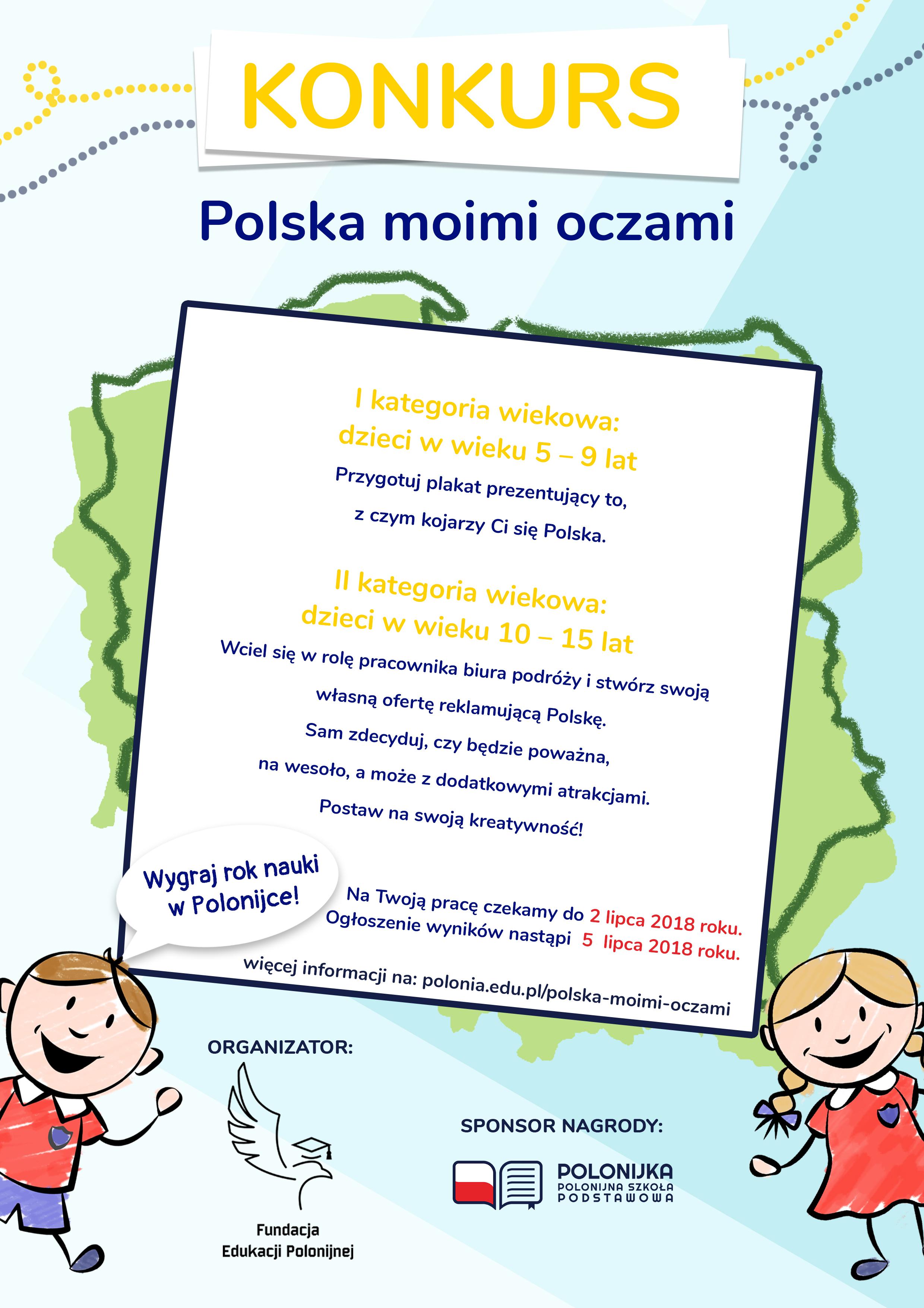 """""""Polska moimi oczami"""" – konkurs dla dzieci"""