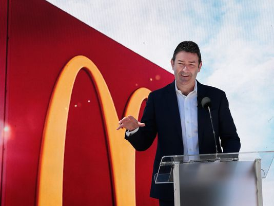 Uroczyste otwarcie nowej kwatery głównej McDonald's w Chicago