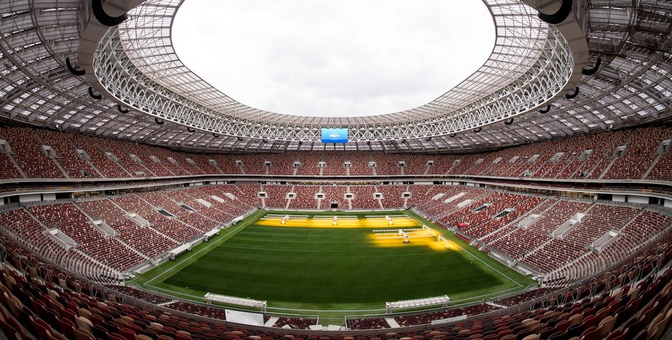 Piłka nożna – Mundial 2030: Gospodarzem Hiszpania z Marokiem i Portugalią?