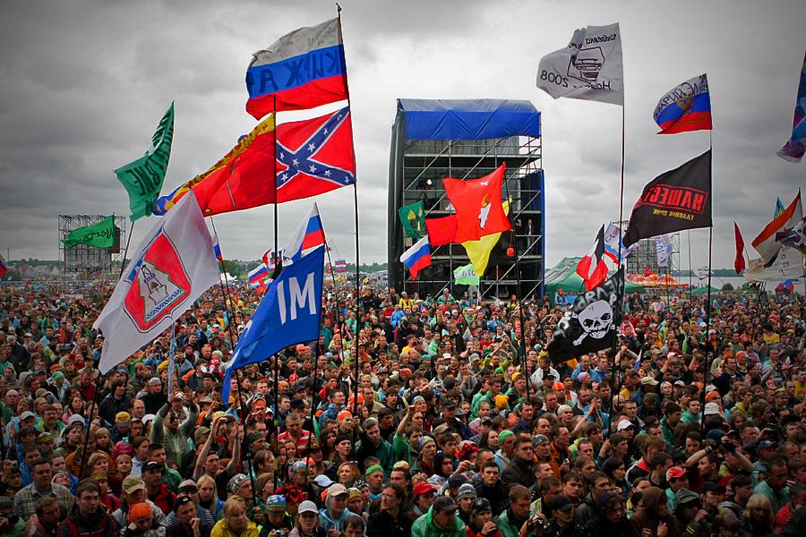 Rosyjski festiwal rockowy ma kłopoty