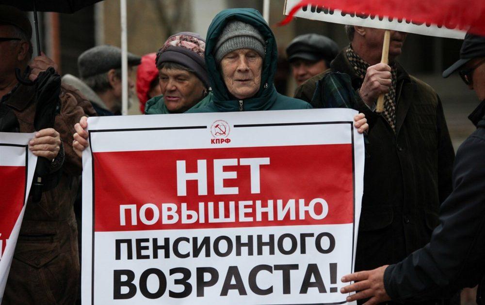 W Moskwie i Petersburgu protestowano przeciwko reformie emerytalnej