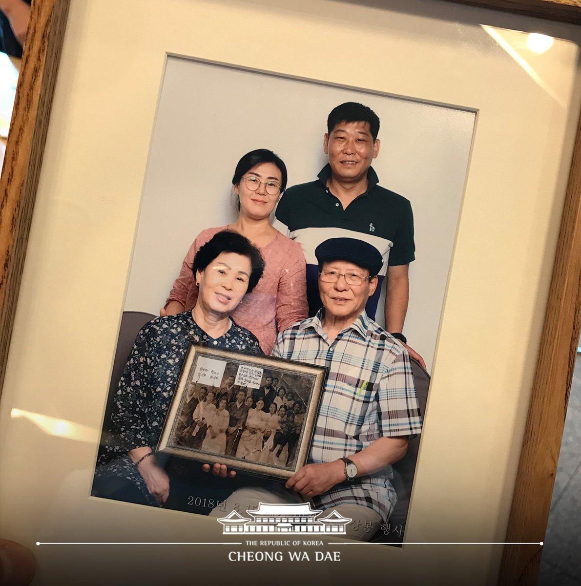Trwają spotkania rodzin z Korei Północnej i Południowej rozdzielonych po wojnie koreańskiej