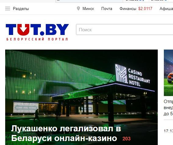 Białoruś: Niezależni dziennikarze odzyskują wolność
