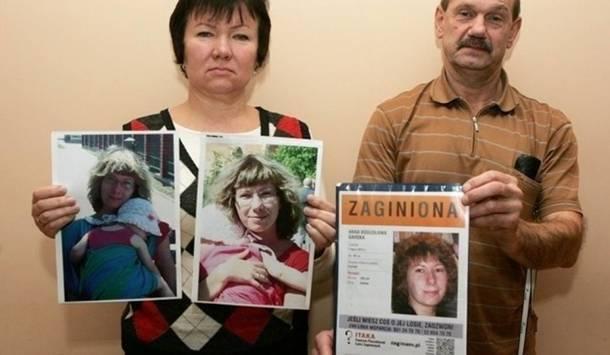 Katowice: Były policjant Marek G. został skazany za zabójstwo żony