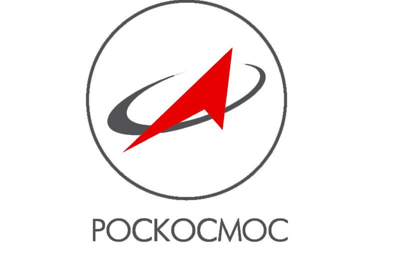 Rosja: Roskosmos zaostrzył zasady wyjazdów zagranicznych dla pracowników