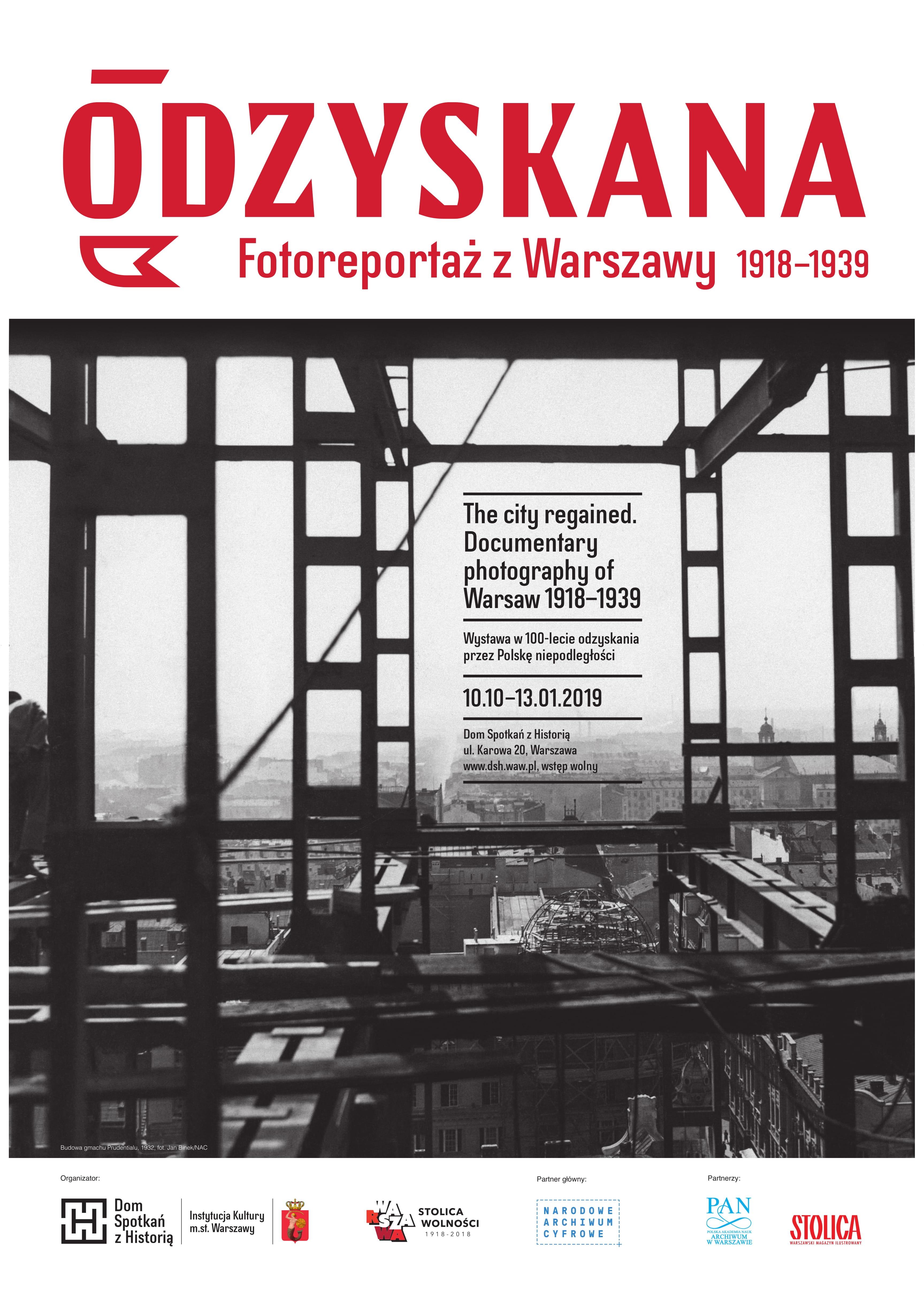 """""""Odzyskana. Fotoreportaż z Warszawy 1918-1939"""". Najnowsza i największa wystawa przedwojennej fotografii prasowej [GALERIA FOTO]"""