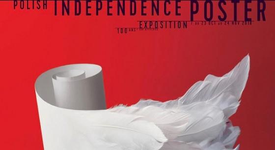 Francja: Wystawa polskiego plakatu niepodległościowego