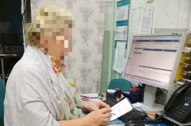Szpital w Gorzowie zakończył współpracę z doktor Lindą H. Teraz pani doktor przyjmuje w Kostrzynie