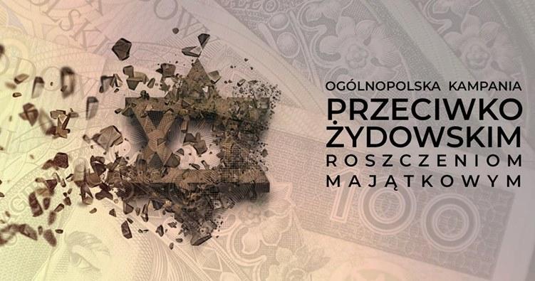 """Odpowiedź na ustawę 447? """"Polska ma prawo mieć obawy"""""""