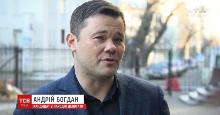 Ukraina: Szef administracji prezydenta dopuszcza referendum w sprawie pokoju z Rosją
