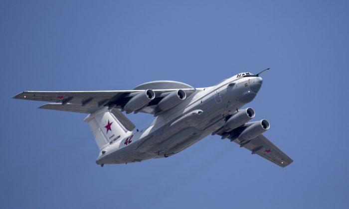 Rosyjski samolot szpiegowski nad Chicago