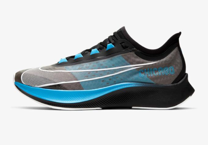 Kolekcja Nike poświęcona maratonowi w Chicago